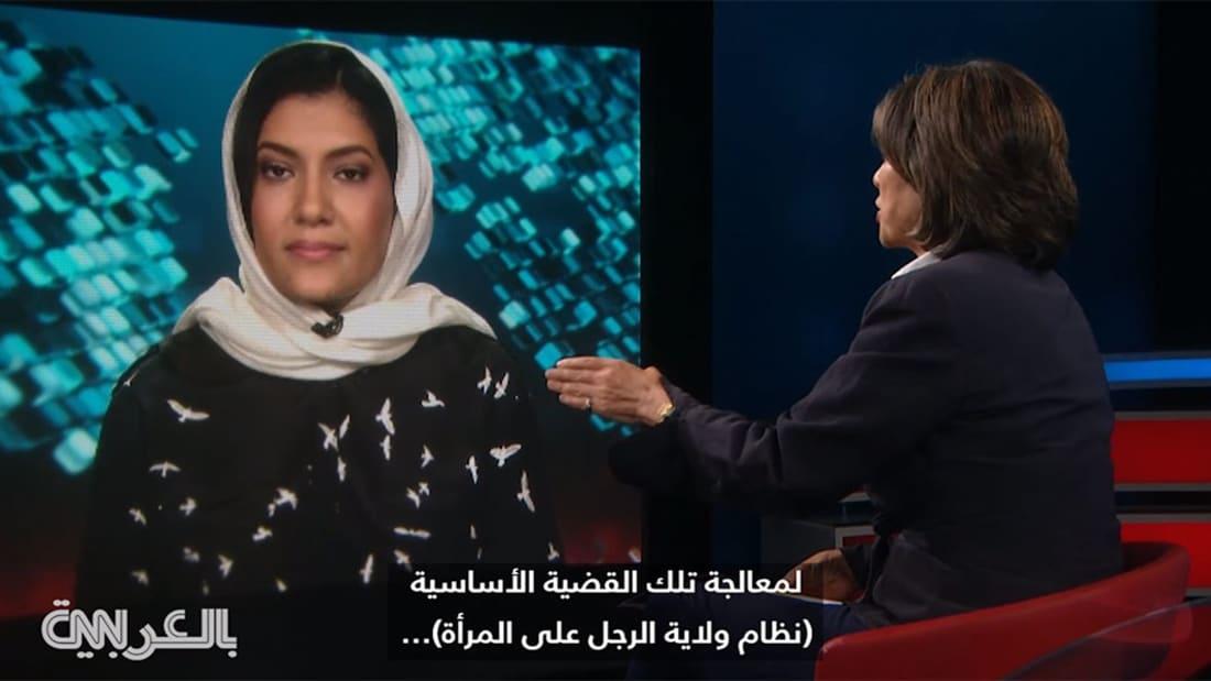 هكذا كانت رحلة المرأة السعودية بقيادة السيارة