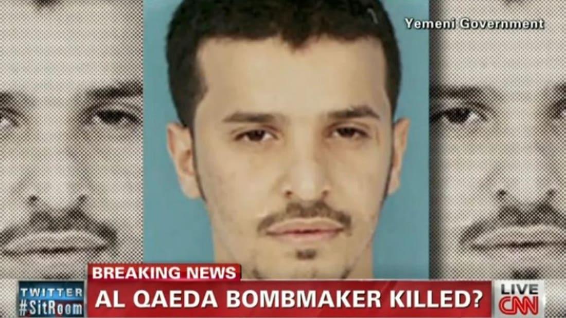 """في رسالة صوتية جديدة.. العسيري """"صانع قنابل القاعدة"""" يتوعد السعودية بـ""""الثأر"""" بعد إعدام عناصر من التنظيم"""