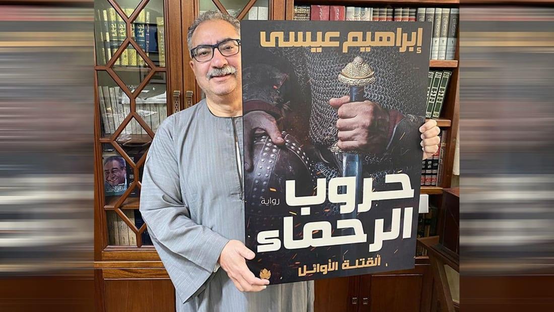 شيرمان جاكسون.. باحث أمريكي اعتنق الإسلام لينقذ حياته