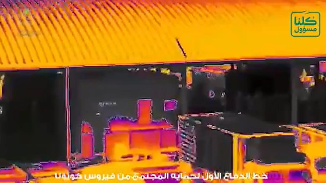 بطريقة مبتكرة.. هكذا تقوم دبي بتعقيم المدينة لمواجهة تفشي فيروس  كورونا