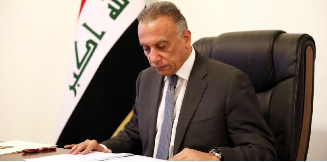رئيس حكومة العراق المكلف مصطفى الكاظمي