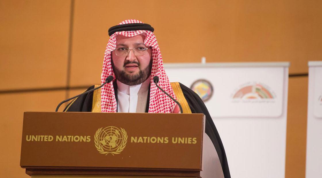 الأمير عبدالعزيز بن طلال
