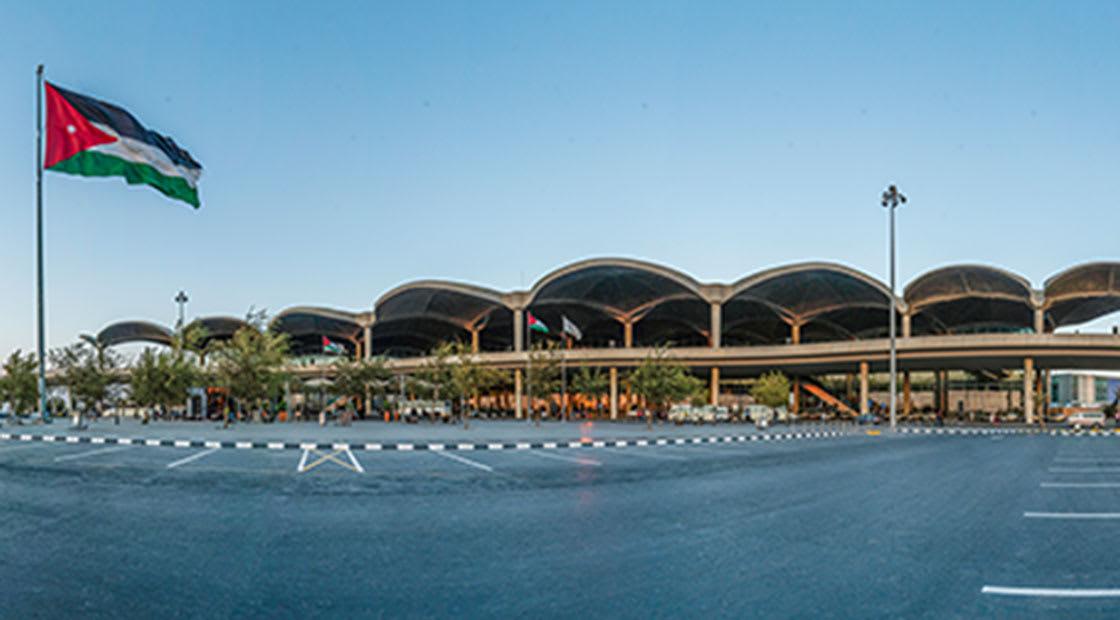 مطتر الملكة علياء الدولي في العاصمة عمان