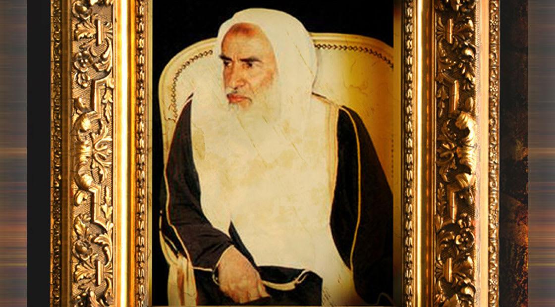 محمد بن صالح العثيمين