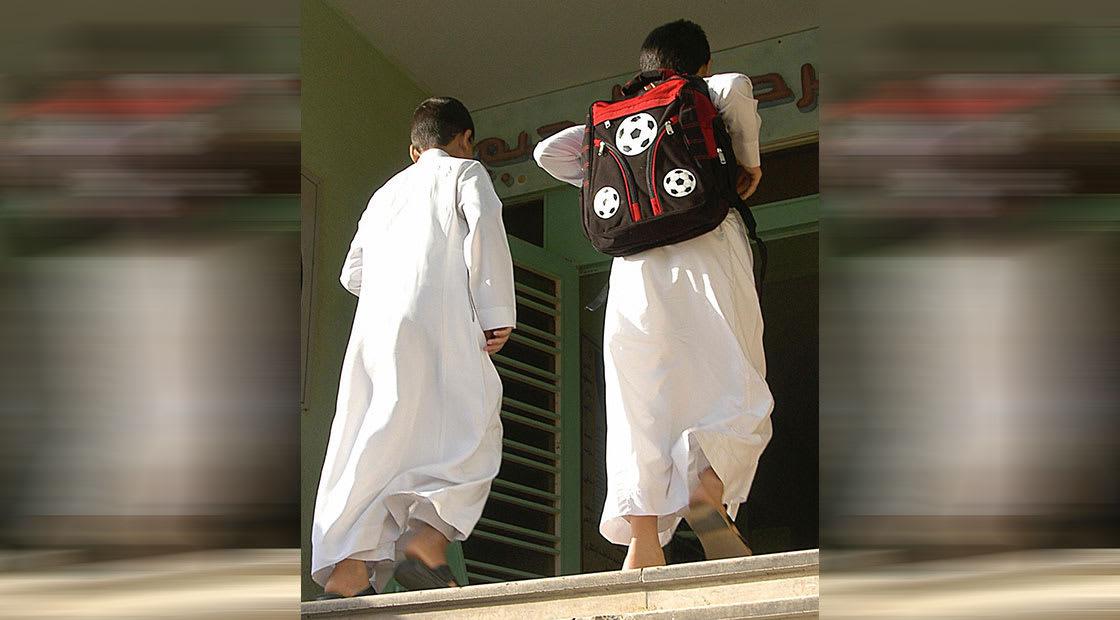 صورة أرشيفية لطلاب في السعودية