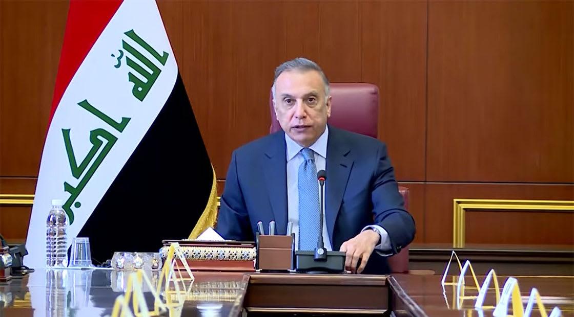 رئيس الوزراء العراقي، مصطفى الكاظمي