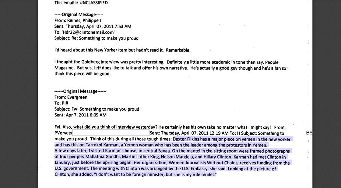 "توكل كرمان في رسائل هيلاري كلينتون: ""تمويل أمريكي و4 صور داخل منزلها"""