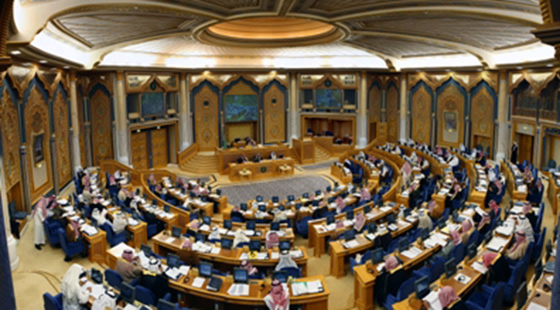 صورة أرشيفية لجلسة بمجلس الشورى السعودي