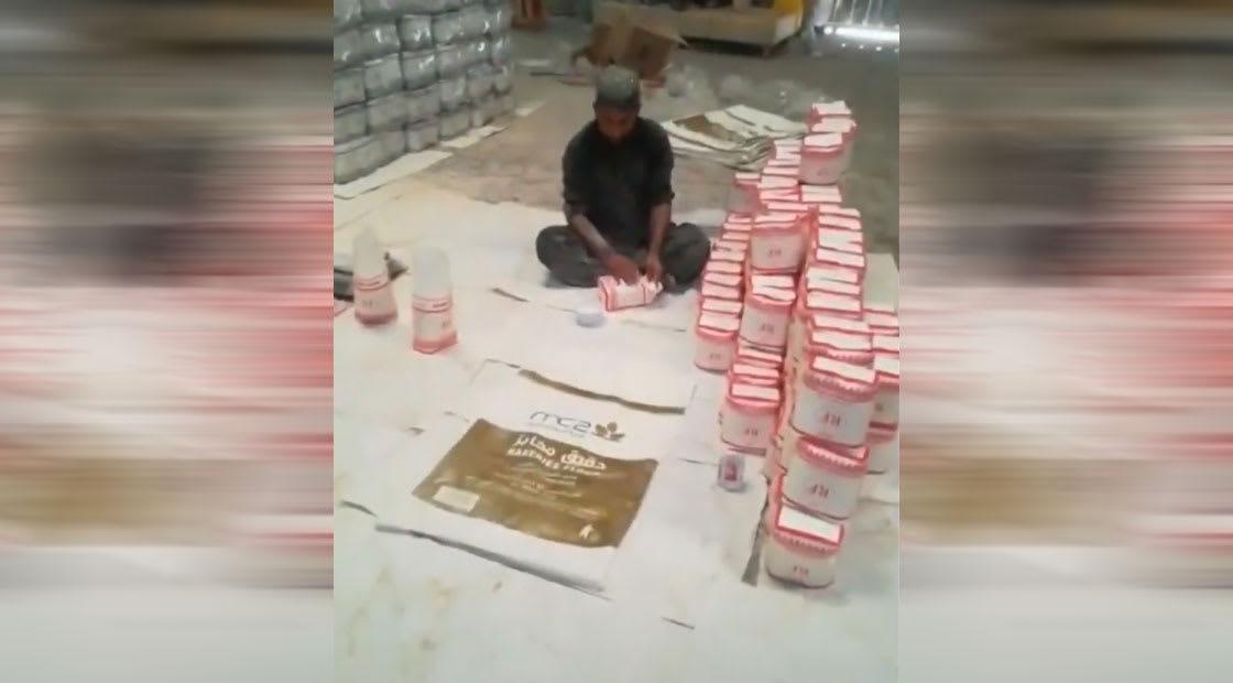 صورة من الفيديو الذي نشرته وزارة التجارة السعودية عن عملية غش الدقيق