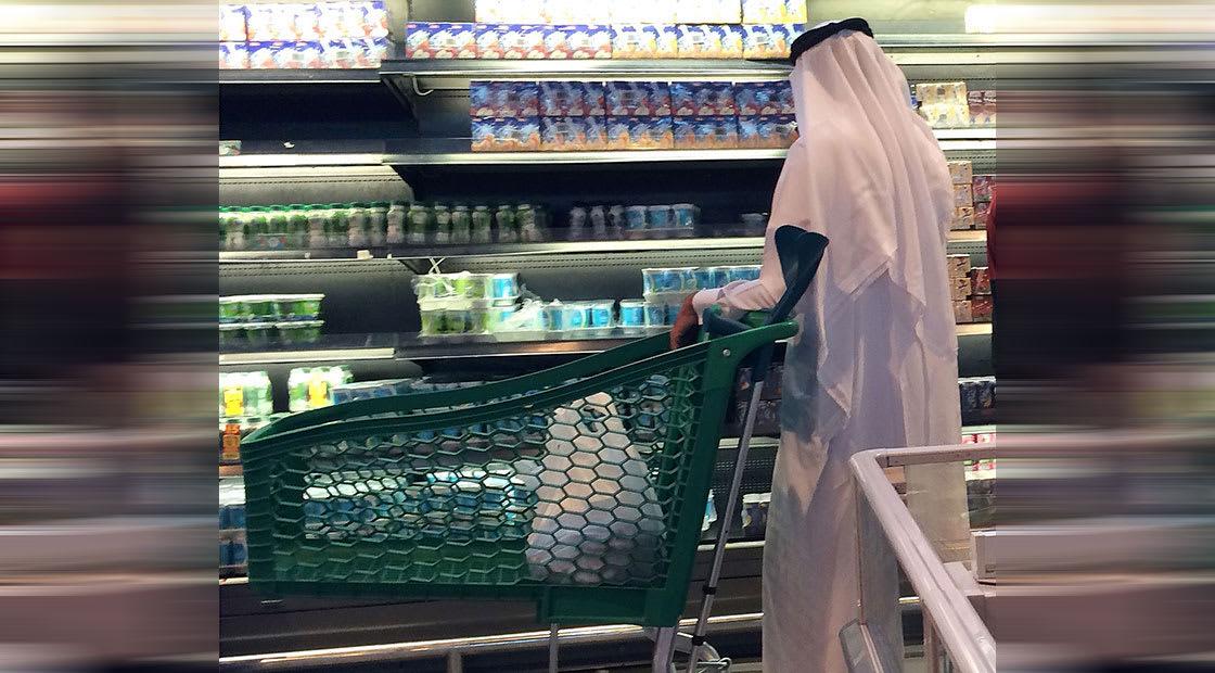 صورة أرشيفية لأحد المتاجر في قطر