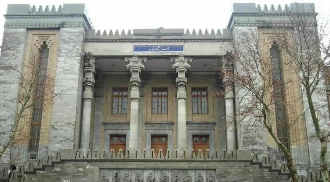 صورة أرشيفية لمبنى وزارة الخارجية الإيرانية