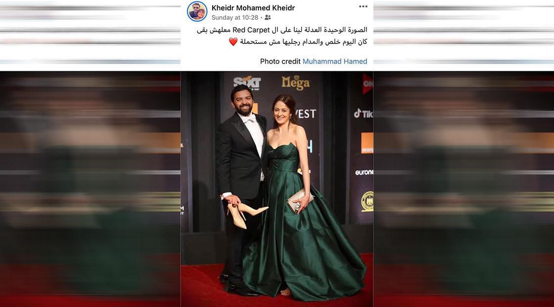 """أثار ضجة بصورة حمله لحذاء زوجته بعد """"تعب رجليها"""".. زوج ابنة نجلاء فتحي يرد"""