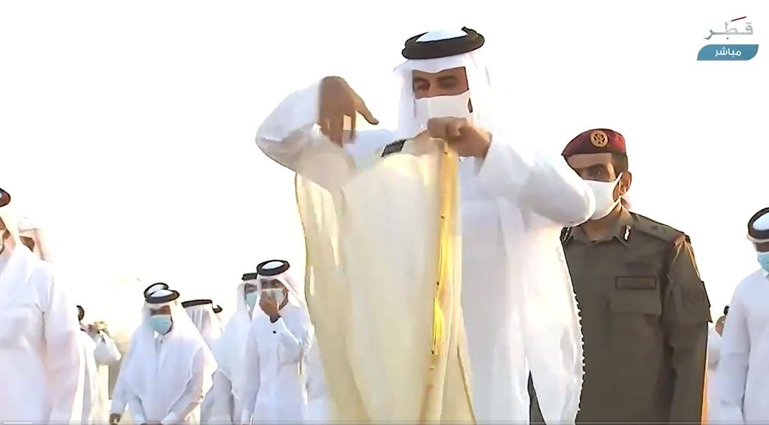 أمير قطر، تميم بن حمد
