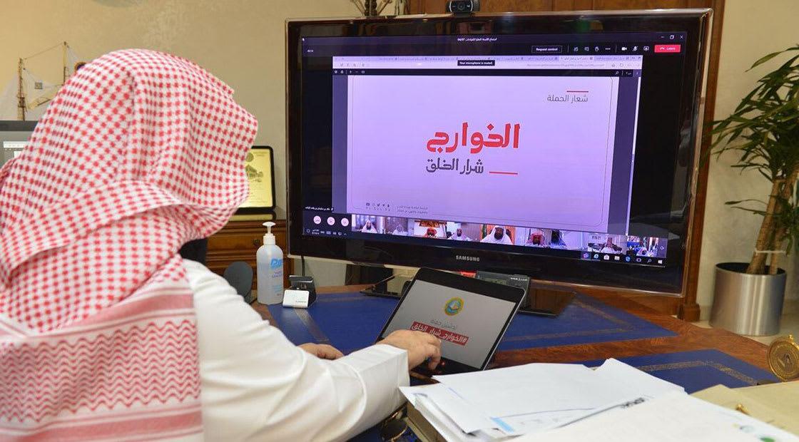 صورة نشرتها هيئة الأمر بالمعروف والنهي عن المنكر في السعودية حول الحملة