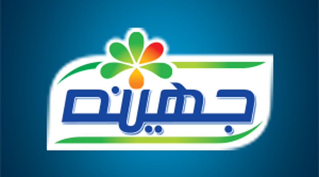شعار شركة جهينة
