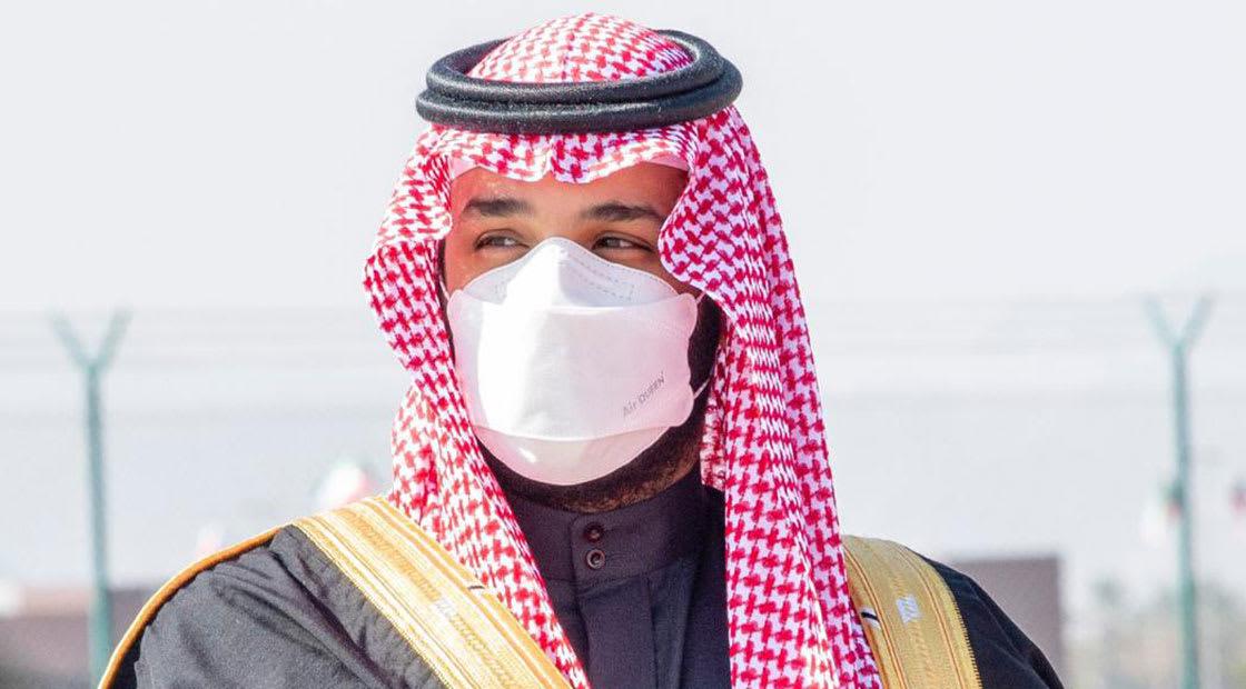 ولي عهد السعودية خلال القمة الخليجية 41