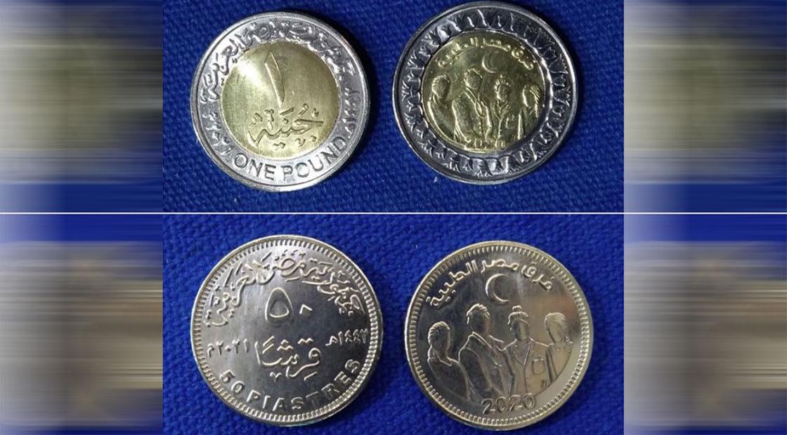 العملات النقدية المعدنية الجديدة