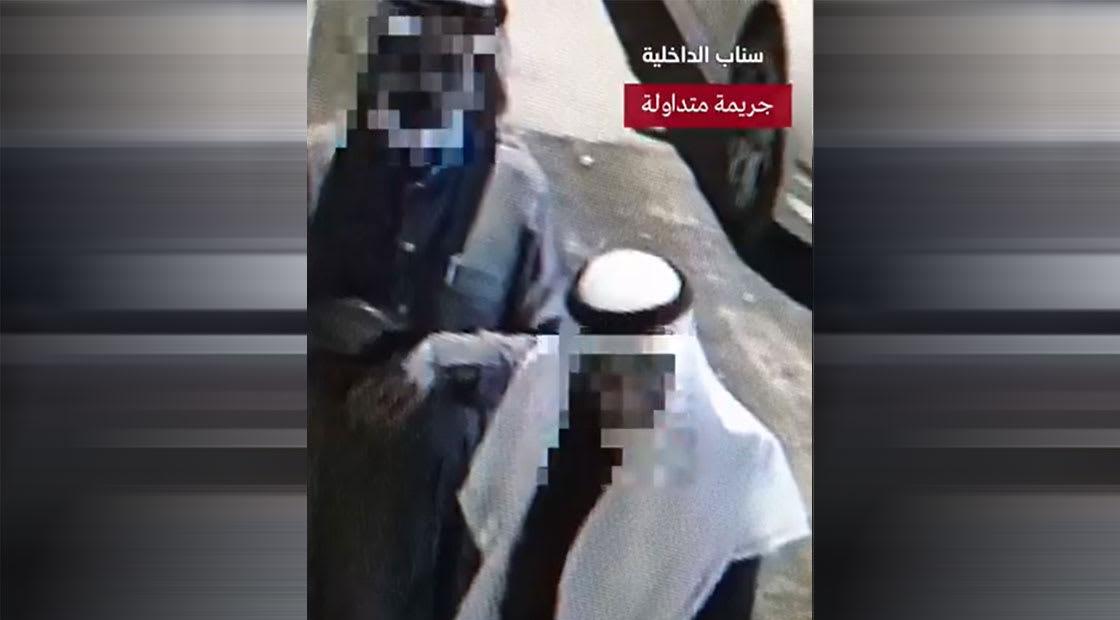 لقطة من الفيديو المتداول الذي نشرته الداخلية السعودية
