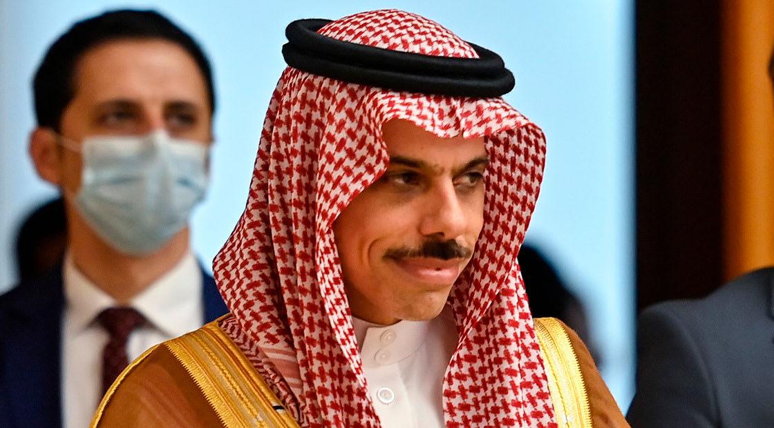 صورة أرشيفية لوزير الخارجية السعودي الأمير فيصل بن فرحان