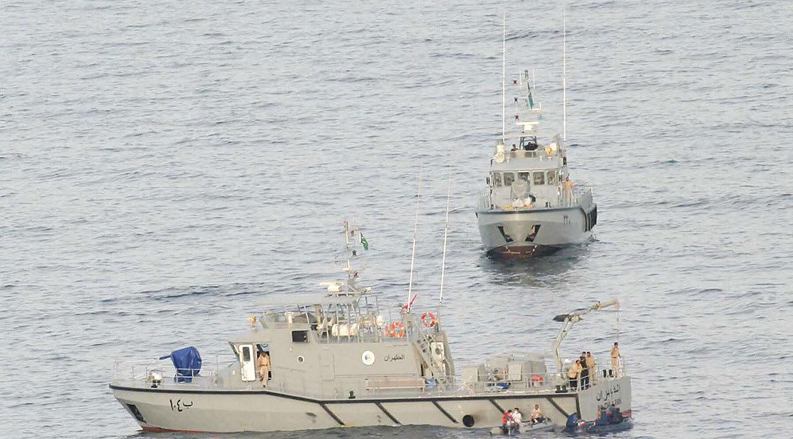 صورة أرشيفية لقوارب انقاذ سعودية