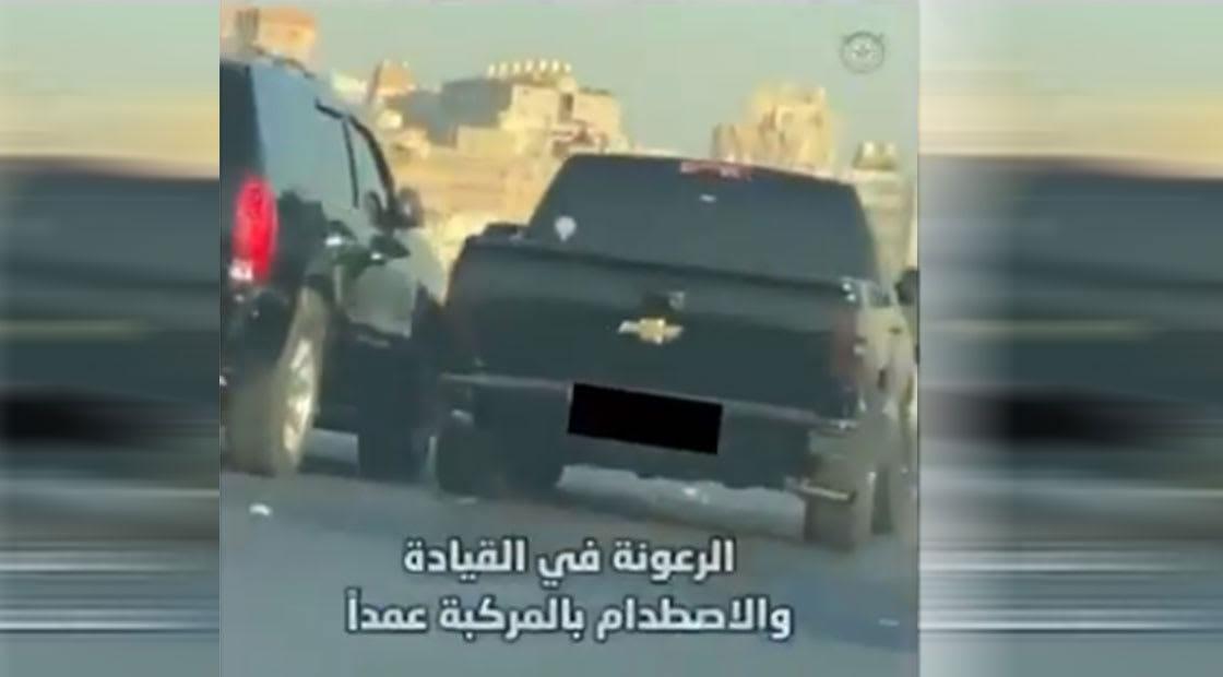صورة من مقطع الفيديو الذي نشرته الداخلية الكويتية
