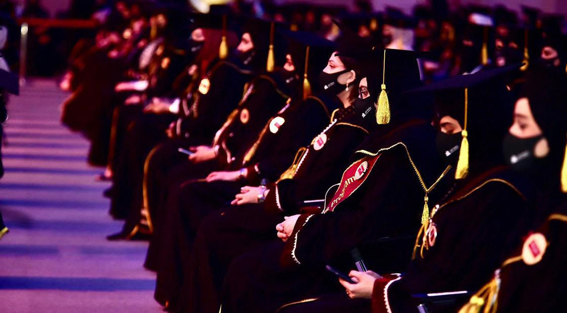 جانب من حفل التخريج بجامعة قطر