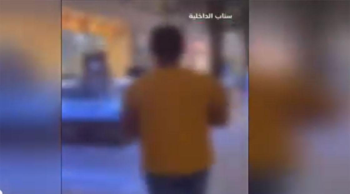 من مقطع الفيديو المتداول نشرته الداخلية السعودية