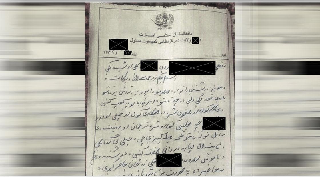 رسائل حصلت عليها CNN تكشف حكم طالبان على شقيق مترجم عمل مع القوات الأمريكية