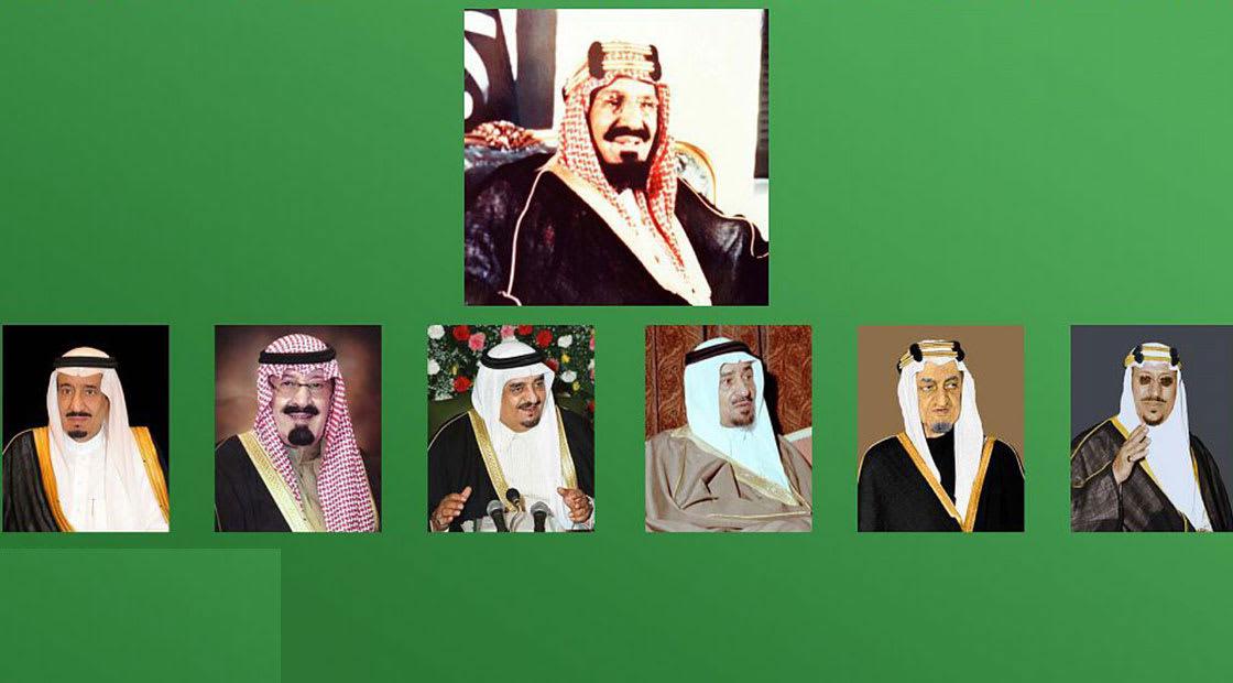 ملوك السعودية منذ الملك عبدالعزيز إلى الملك سلمان (وكالة الأنباء السعودية واس)