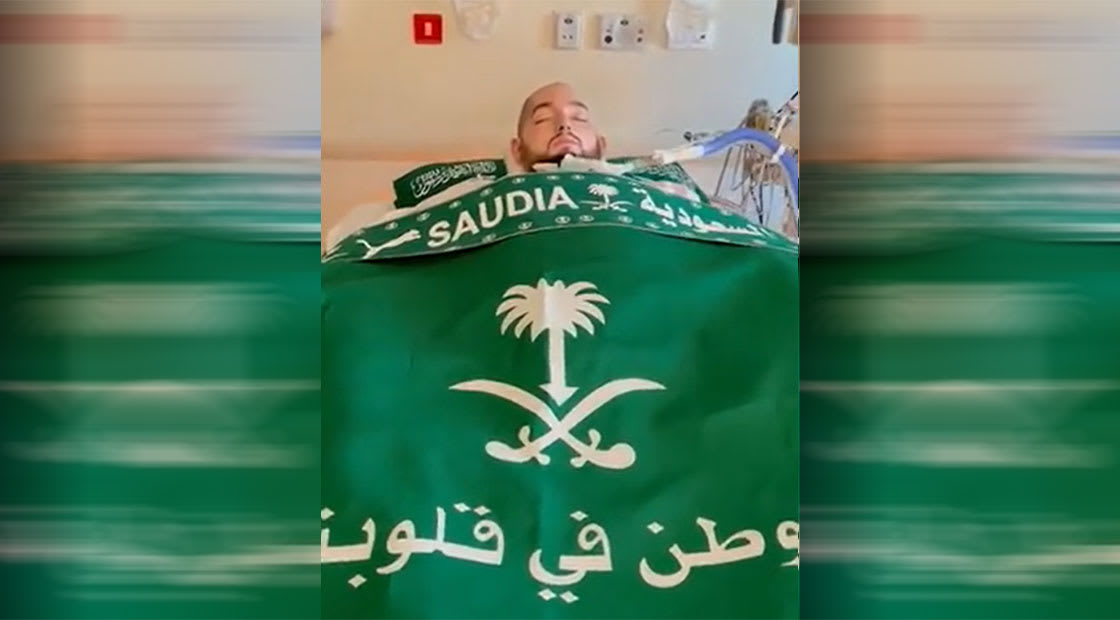 """صورة من مقطع الفيديو الذي نشرته الأميرة ريما """"للأمير النائم"""""""