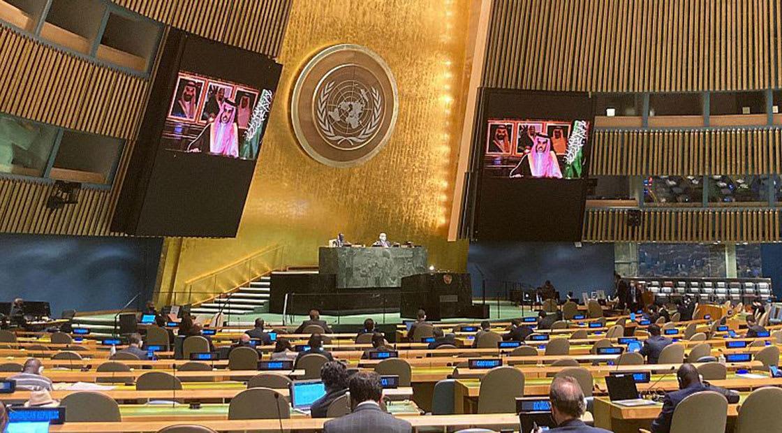 خلال إلقاء الوزير السعودي لكلمته في الأمم المتحدة
