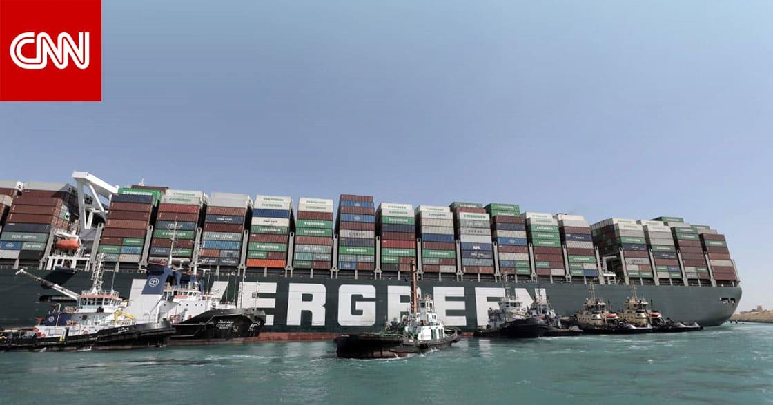 مستشار السيسي لـCNN: نجاح تعويم السفينة الجانحة بقناة السويس