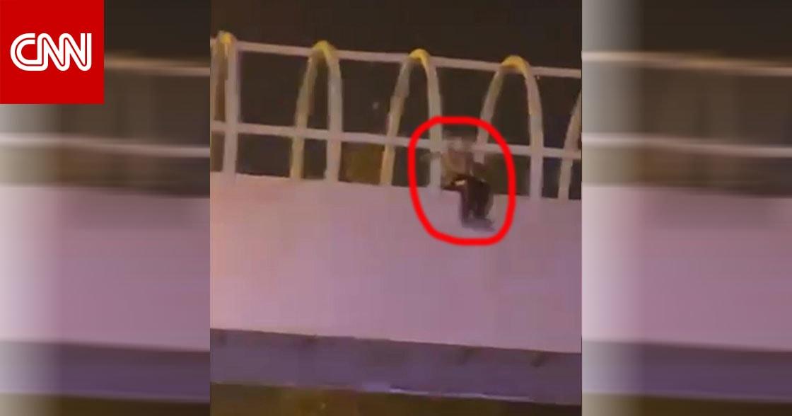 محاولة انتحار من فوق جسر بالكويت.. والداخلية تعلق