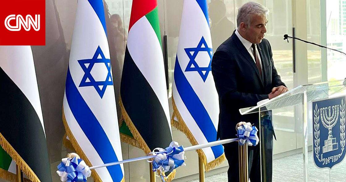 شاهد لحظة افتتاح القنصلية الإسرائيلية في دبي