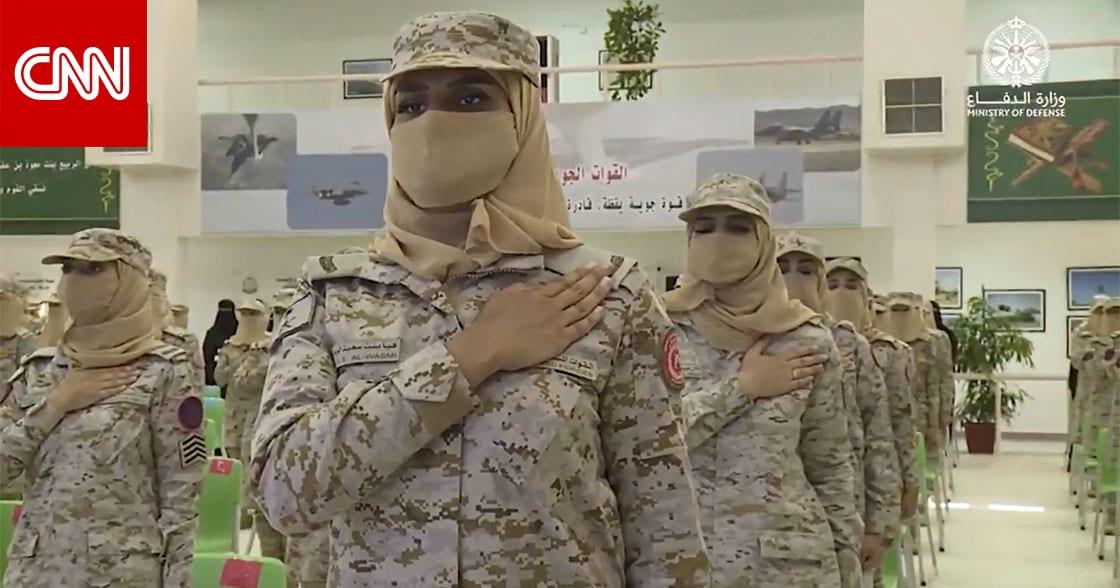 السعودية.. فيديو لأول دفعة نسائية بالقوات المسلحة
