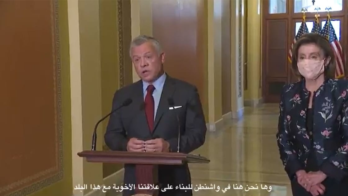 العاهل الأردني أول قائد عربي يلتقي الرئيس بايدن بالبيت الأبيض.. ماذا نعرف عن الاجتماع وما أهميته؟