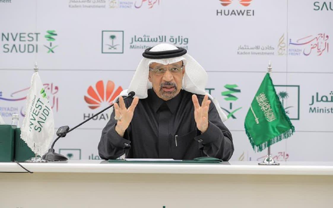 وزير الاستثمار السعودي يعلن افتتاح أكبر متاجر هواوي خارج الصين بالمملكة