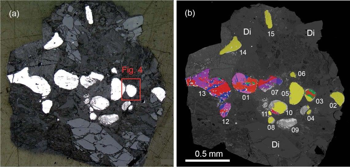 بالقرب من البحر الميت.. اكتشاف مادة لم تُرصد إلا في النيازك سابقاً