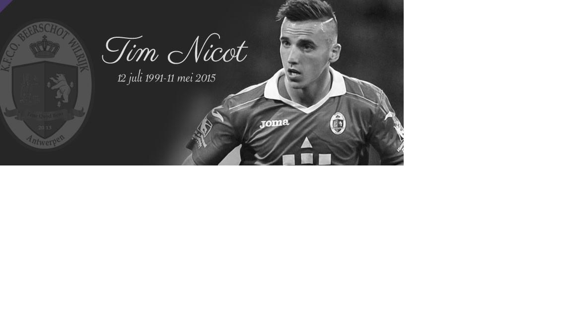 بلجيكا: تيم نيكوت.. ثاني لاعب كرة يتوفى بأزمة قلبية أثناء اللعب