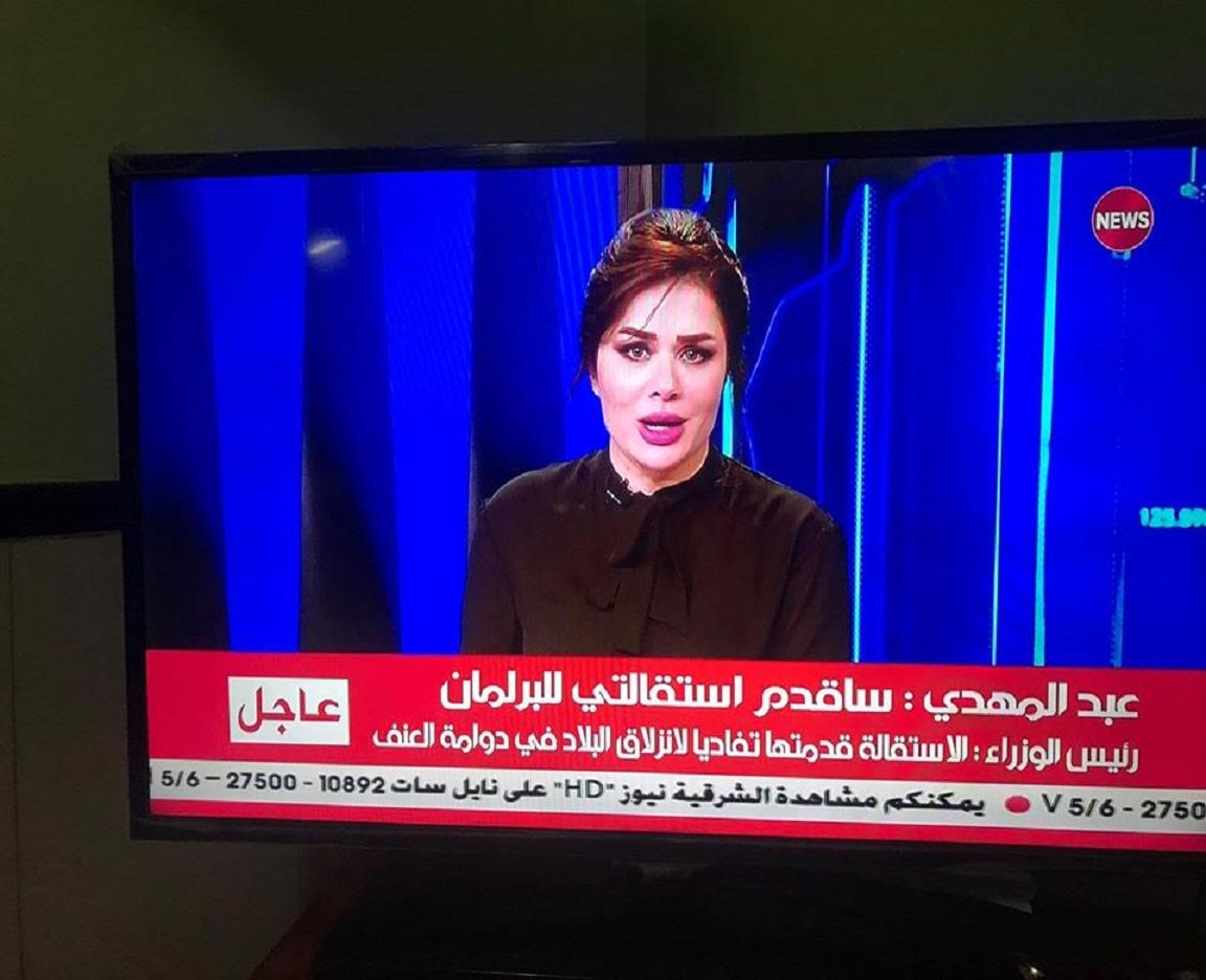 مذيعة عراقية تبكي لدى قراءتها بيان استقالة عبدالمهدي.. ومُعلقون: الخلود لشهداء العراق