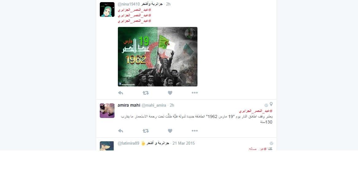 ذكرى عيد النصر الجزائري توّحد الجزائريين على تويتر