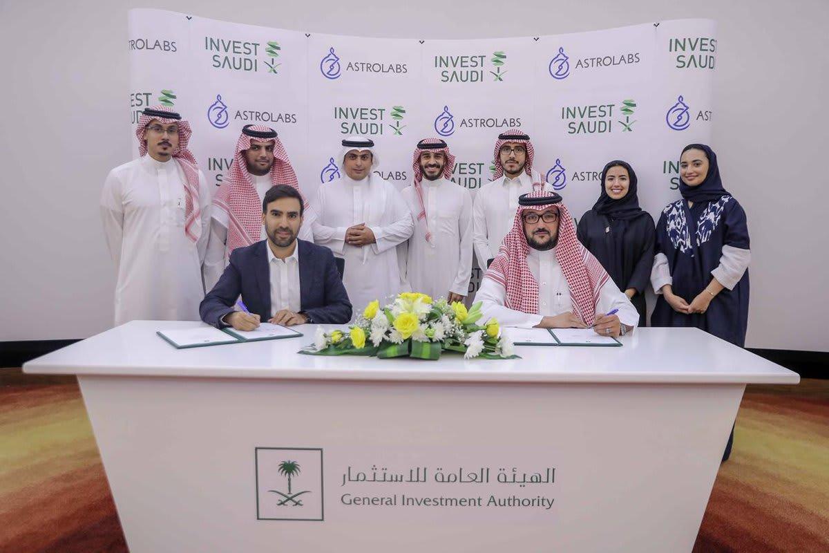 """السعودية تمنح """"أسترولابز"""" أول ترخيص أجنبي لحاضنات الأعمال"""