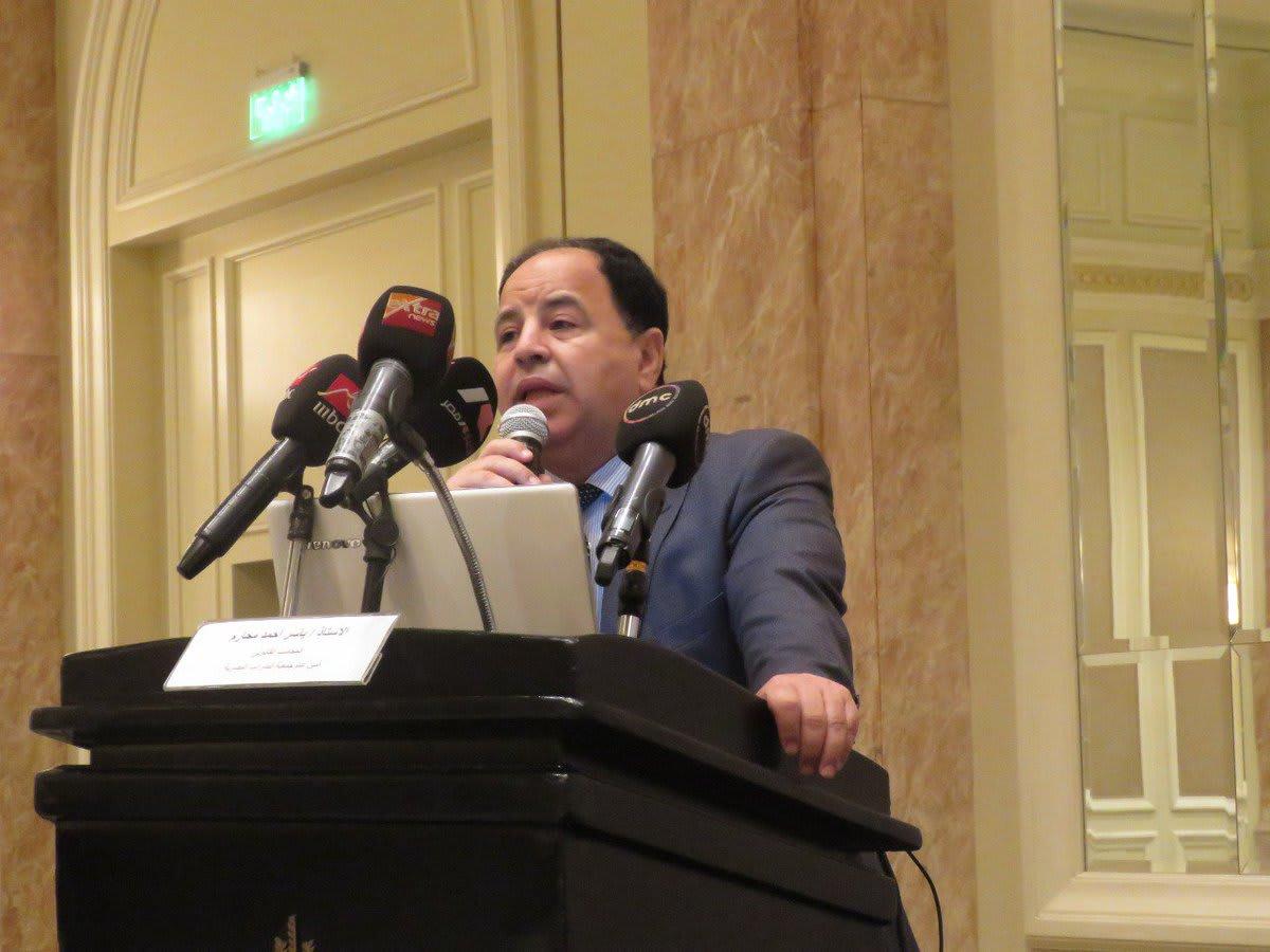 بعد تأخر شهرين.. صندوق النقد الدولى يوافق على صرف ملياري دولار لمصر