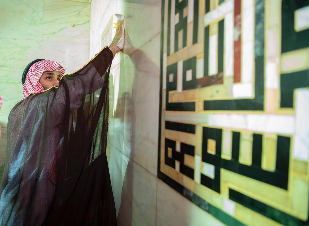 محمد بن سلمان يزور الحرم المكي ويصلي داخل الكعبة