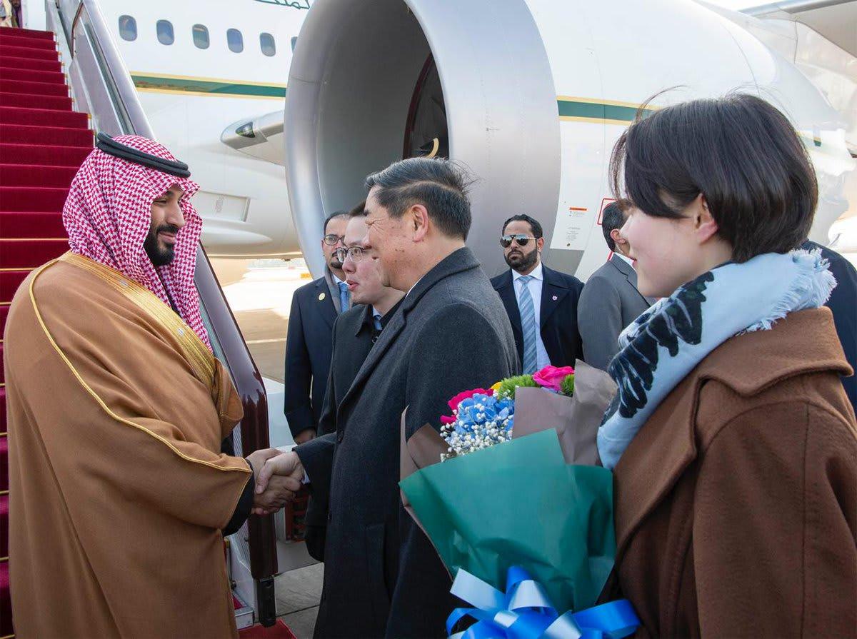 ولي العهد السعودي يصل إلى الصين أكبر شريك تجاري للمملكة