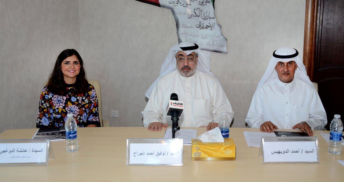 دراسة: حل أزمة مواقف السيارات بالكويت يحتاج لـ23 مليار دولار