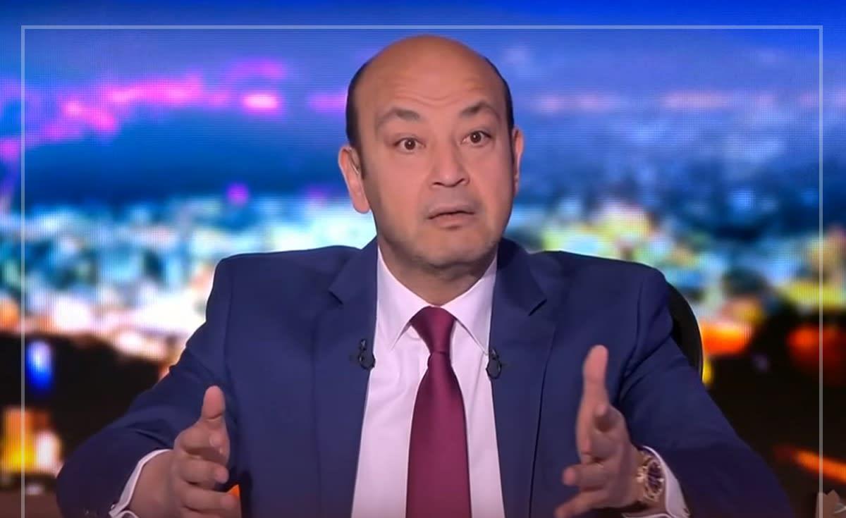"""عمرو أديب يثير ضجة باستضافة """"محمود السيسي"""".. ولميس: """"ملعوبة يا مورا"""""""