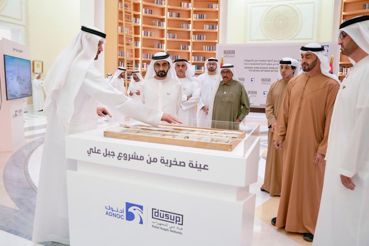 الإمارات تكتشف حقل غاز جديد باحتياطات 80 ترليون قدم مكعبة