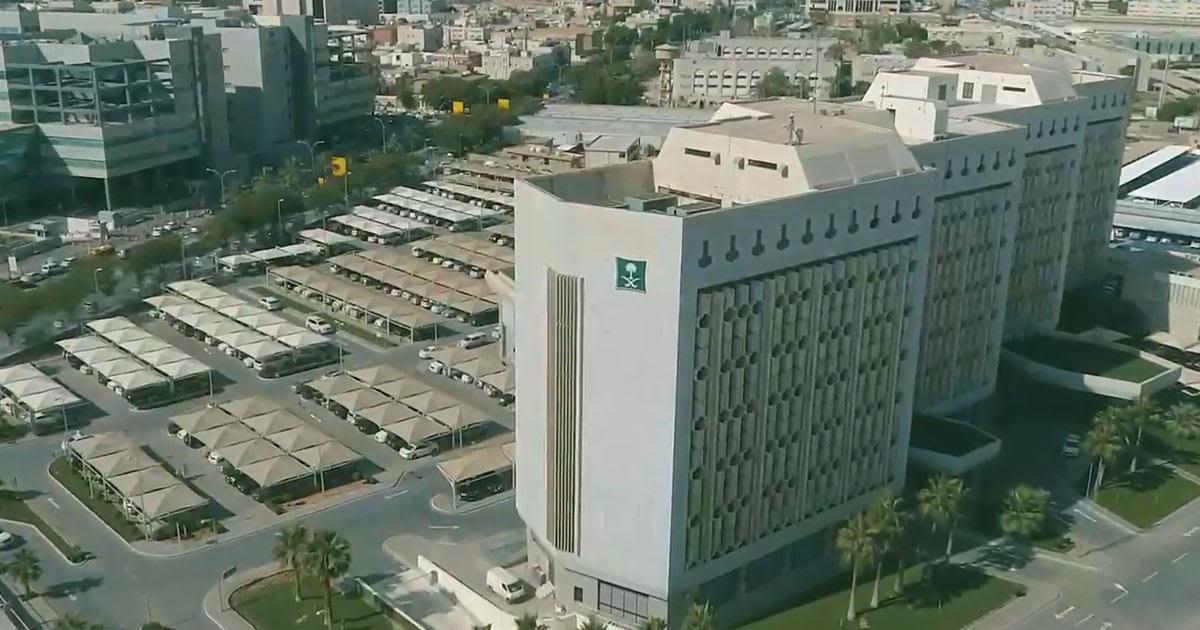 السعودية تمنح 32.7 ألف دولار مكافآت للمبلغين عن منتجات مغشوشة
