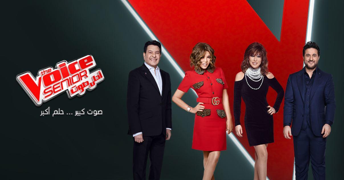 جار نجوى كرم ووالد بريجيت ياغي.. انطلاقة ملفتة لـ The Voice Senior
